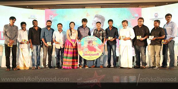 Rajini Murugan Audio & Teaser Launch Stills
