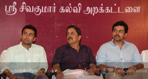 Sri Sivakumar Educational & Charitable Trust 36th Year Stills