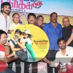 Yagavarayinum Naa Kaakka Audio Launch copy