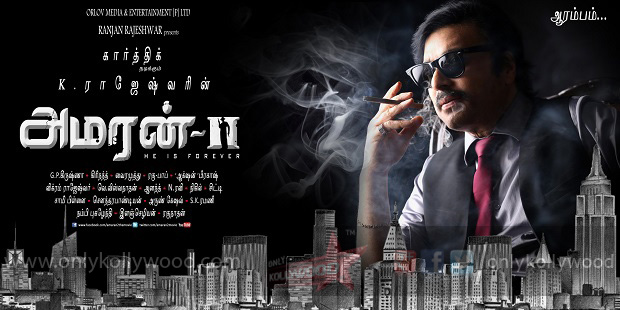 Photo of Amaran 2 to be shot in London, Italy and Malaysia