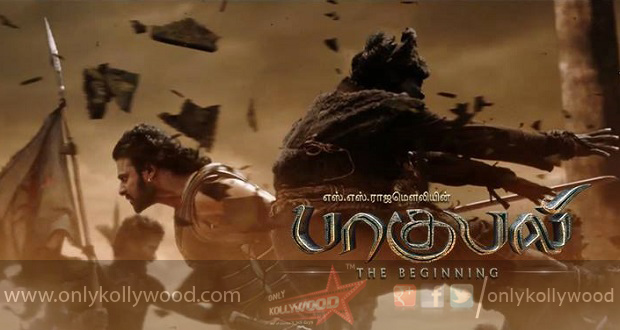Photo of Baahubali Trailer