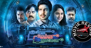 indru netru naalai movie review