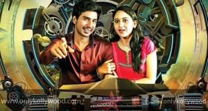 indru netru naalai songs review copy