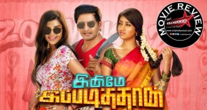 inimey ippadithaan movie review