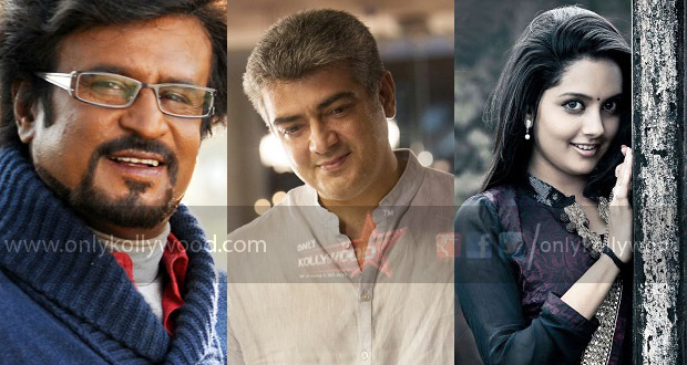 Photo of Mahima longs to act with Rajinikanth and Ajith