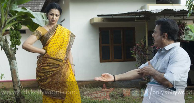 """Photo of """"It would be unjust not to laud Gautami's performance,"""" says Kamal Haasan"""