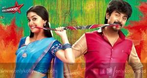 rajini murugan songs review copy