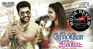 romeo juliet movie review