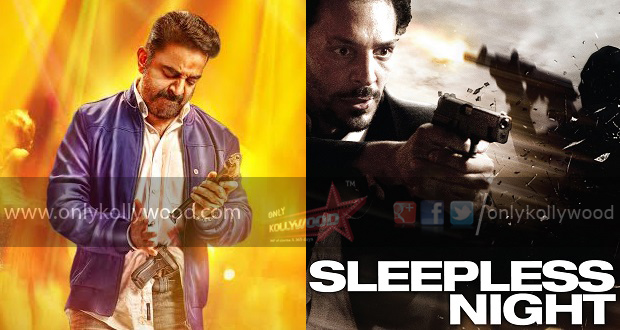 Photo of Thoongaavanam is an official remake of French film Sleepless Night