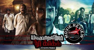 yagavarayinum naa kakka movie review