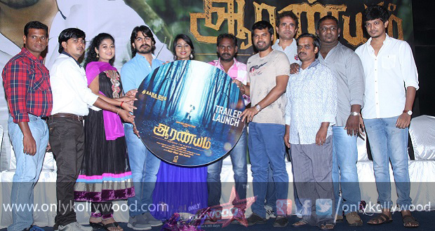 Photo of Aaranyam Movie Trailer Launch Stills