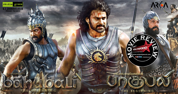 Photo of Baahubali Movie Review
