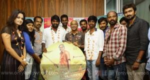 Orange Mittai Audio Launch Stills copy