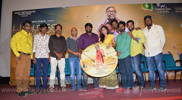 Orange Mittai Press Meet Stills