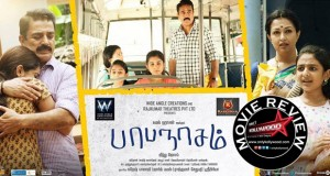 Papanasam movie review