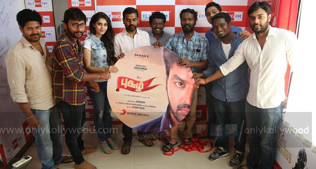 Pugazh Audio Launch Stills copy