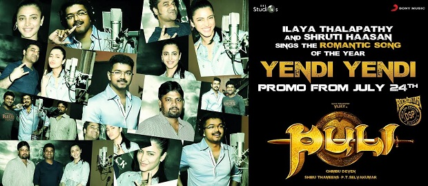 Photo of Puli Promo Song