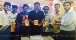 Sakalakala Vallavan Appatakkar Audio Launch copy