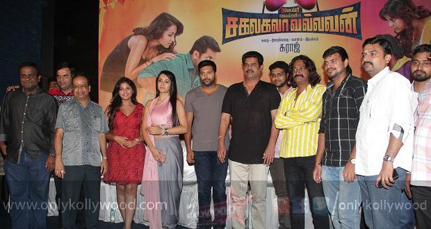 Photo of Sakalakala Vallavan – Appatakkar Movie Press Meet