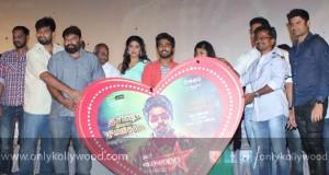 Trisha Illana Nayanthara Trailer Launch copy