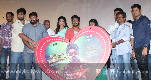 Trisha Illana Nayanthara Trailer Launch copy