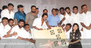 Urumeen Audio Launch Stills copy