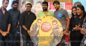 VSOP Audio Launch Stills copy