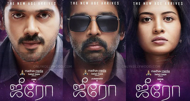 Zero Movie 2015 Zero Movie First Look Posters