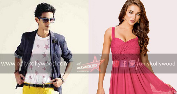 Photo of Amy Jackson and Anirudh groove for a song