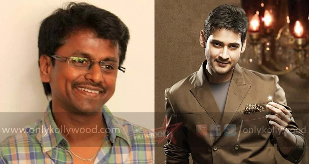 """Photo of """"I'm very keen to work with A.R. Murugadoss,"""" says Mahesh Babu"""