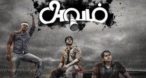 avam songs review copy