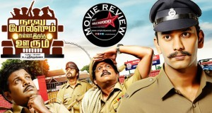 npno movie review
