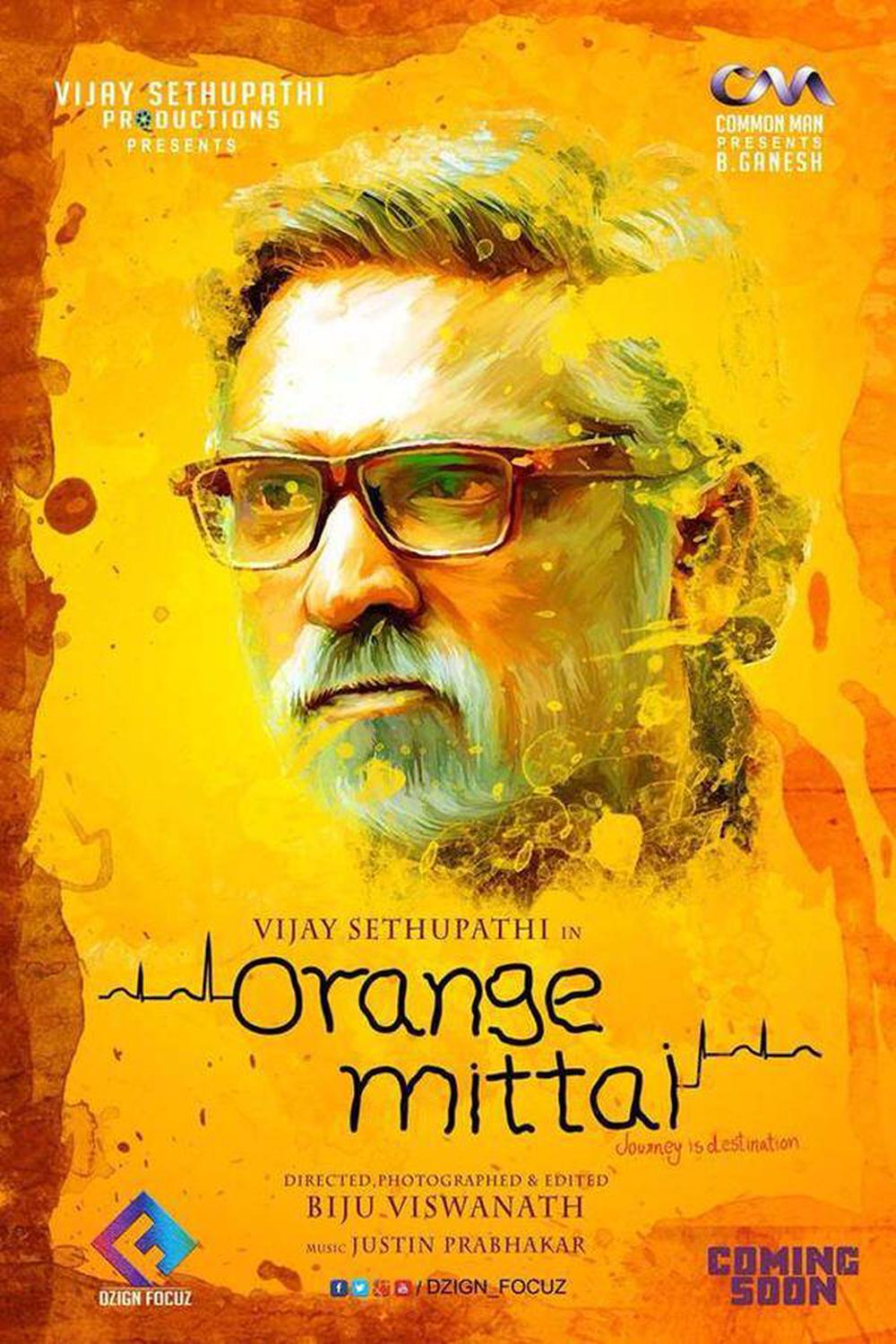 orange mittai 3