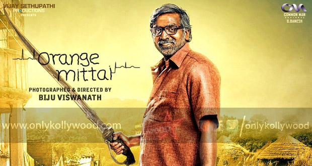 Photo of Orange Mittai Movie Preview