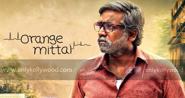 """Photo of """"Orange Mittai has emotional moments too,"""" says Vijay Sethupathi"""