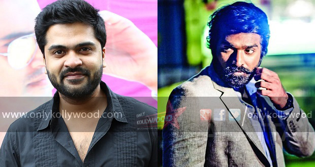 Photo of Vijay Sethupathi joins Ameer's next with STR?