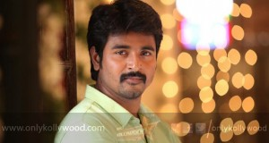 sivakarthikeyan next film copy