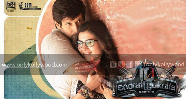 "Photo of ""10 Enradhukulla is not a particularly experimental film,"" says Vikram"