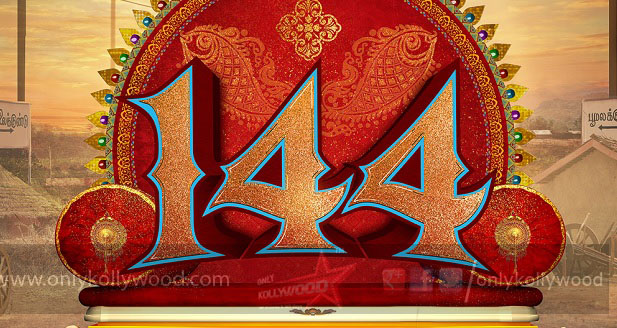 144 siva ashok selvan movie poster copy