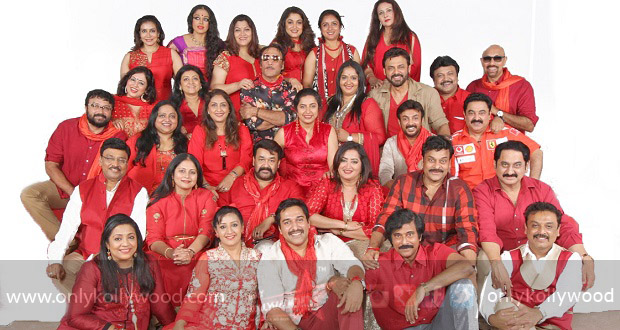 Photo of Chiranjeevi and Mohanlal attend sixth edition of '80s stars union