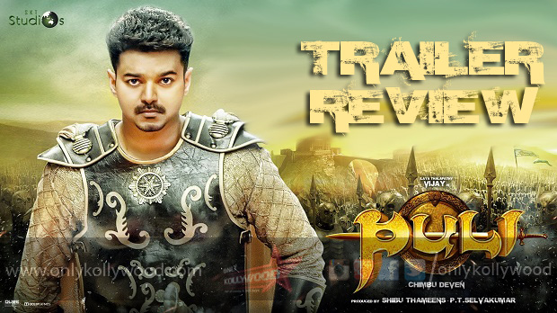 Photo of Puli Trailer Review