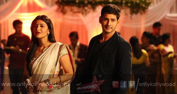 Photo of Selvanthan Movie Stills