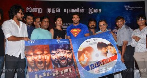 Yatchan Audio Launch Stills