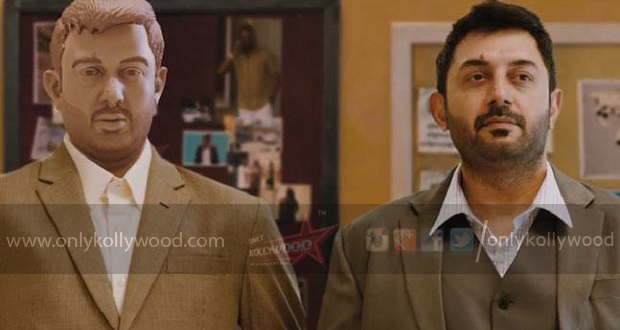 Photo of Arvind Swami on Assault Sethu and Siddharth Abimanyu