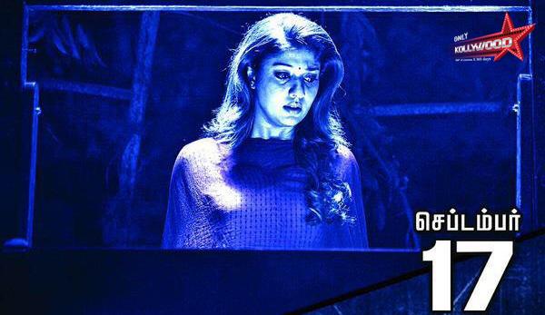 Photo of Rudhramadevi postponed again; Maya confirmed for Sep 17th