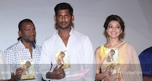 paayum puli audio launch copy