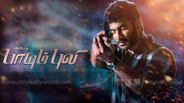 Photo of Paayum Puli – Preview