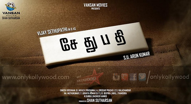 Photo of Official: Vijay Sethupathi's next titled 'Sethupathi'; goes on floors next month