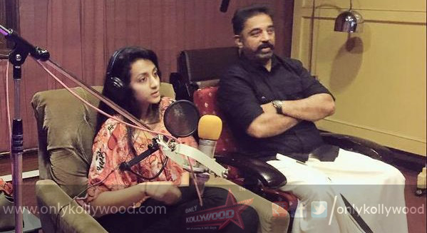 Photo of Dubbing work afoot for Thoongaavanam