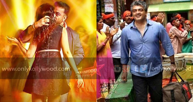 Photo of Thoongaavanam to clash with Thala 56 for Diwali?